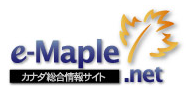 e-maple.png